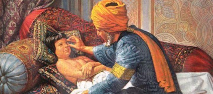 أبو بكر الرازي وبحوثه في العلم الطبيعي – جلال شوقي