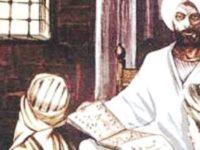 الفرد والجماعة في الشعر الجاهلي – عبدالمجيد زراقط