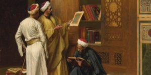 منهج التأليف عن العرب – محمد التونجي