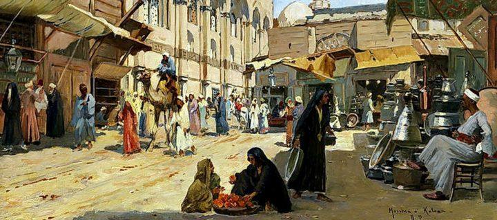 مكانة الصحة النفسية والعلاج النفسي في علم المدن الإسلامية – علي زيعور