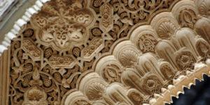 من التراث العربي الاسباني – أحمد مختار العبادي