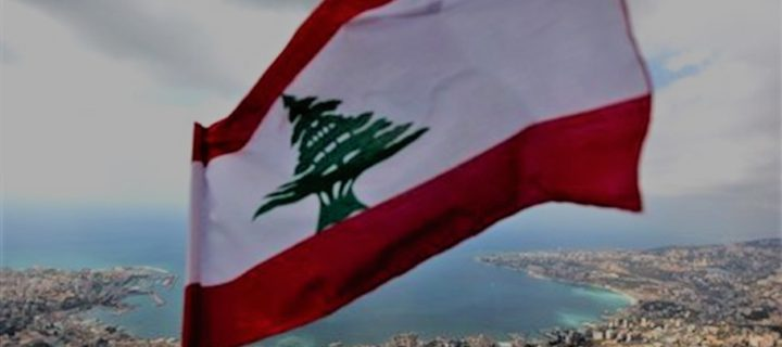 الطائفية والطوائف في لبنان – ألبرت حوراني