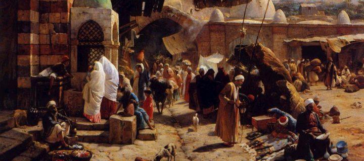 الفلاح والبدوي والمدينة في المشرق العربي – هرمان فون فيسمان