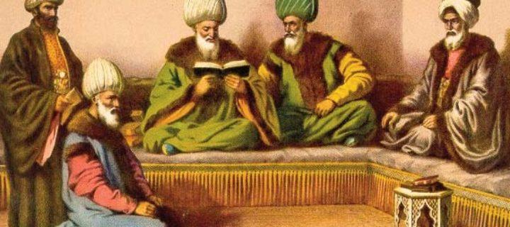 الفكر السياسي في الإسلام