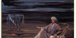 الرسائل الشعرية عند ابن زيدون – د. محمد المشهداني