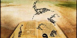 النقد الأدبي العربي في العصر الحديث – خالد يوسف