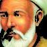 تصنيف العلوم بين الفارابي وابن خلدون – محمد علي أبو ريان
