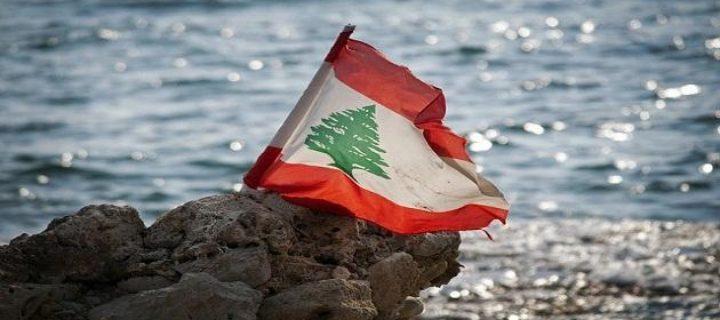 معضلات الفكر السياسي المسيحي في لبنان وقضاياه المصيرية – مشير عون