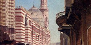 أهل الذمة في مصر العصور الوسطى – قاسم عبده قاسم, مراجعة: أحمد ترمس