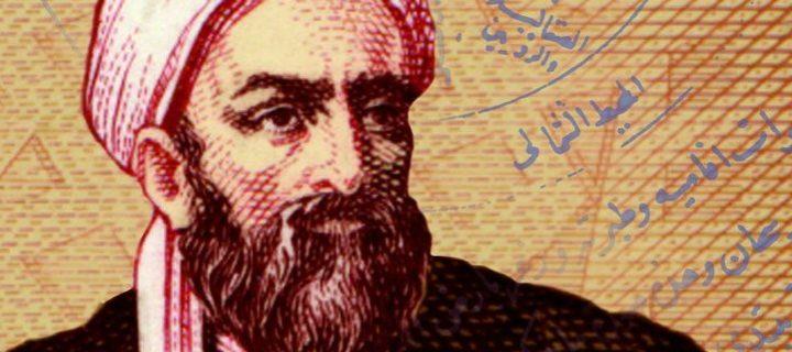 في المنهج عند البيروني من خلال أحد نصوصه – حسن حيدر