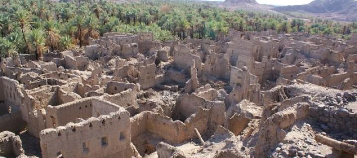 الطريق إلى بني قريظة – طلال صالح العجمي
