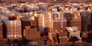 اليمن كما يراه الآخر – لوسيين تامينيان / مراجعة: طلحة حسين فدعق