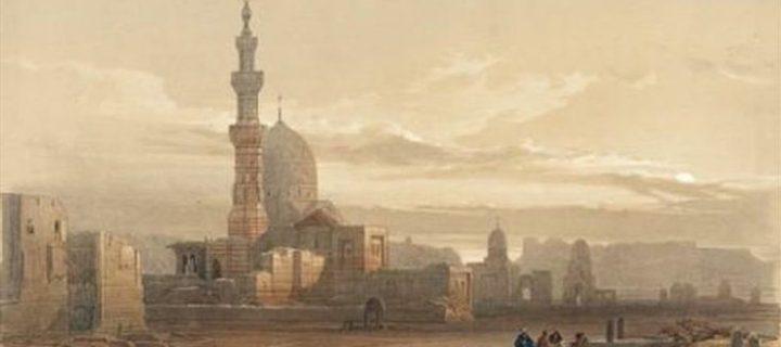 أهل الذمة في مصر العصور الوسطى – قاسم عبده قاسم / مراجعة: أحمد ترمس