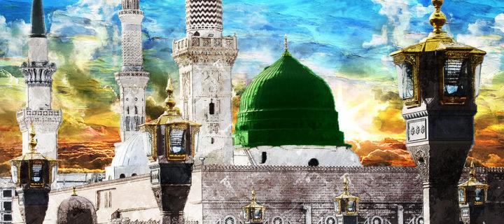 بناء الدولة الإسلامية: الدولة النبوية – هشام جعيط
