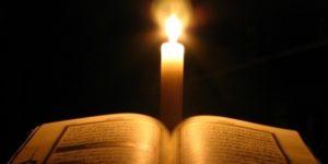 تجديد أم اجتهاد: نظرية الأصولية الإسلامية في المعرفة – أحمد موصللي