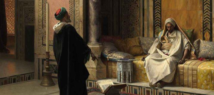 قول في منهج المناظرة في الفكر العربي الإسلامي – اشريف مزور