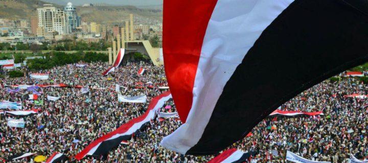 حركة التجديد والإصلاح في اليمن في العصر الحديث – حسين عبدالله العمري