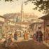 دور الدولة في الإسلام: النظرية والتطبيق في العصور الوسطى – إروين روزنتال