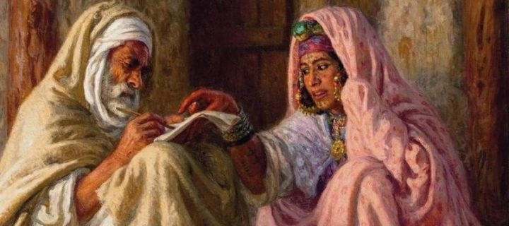 رسائل دمشقية – ابن المِبْرَد