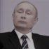 القيصر الجديد: صعود وحكم فلاديمير بوتين – ستيفن لي مايرز / ترجمة: بندر الحربي