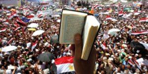 الإسلام السياسي – نزيه الأيوبي