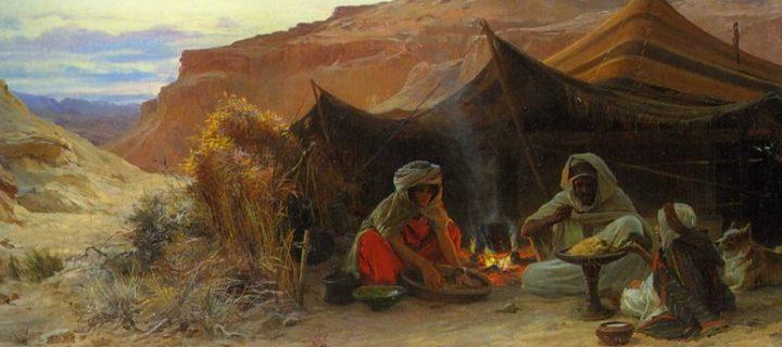 مقدمة لدراسة المجتمعات البدوية – محمد عبده محجوب