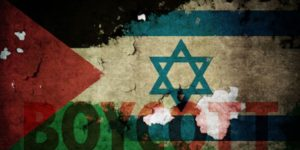 لماذا أؤيد حركة المقاطعة، وسحب الاستثمارات، وفرض العقوبات على إسرائيل؟ – طلال محمد أسد / ترجمة: نواف النفجان
