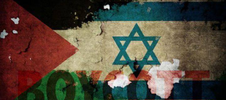 لماذا أؤيد حركة المقاطعة ، وسحب الاستثمارات، وفرض العقوبات على إسرائيل؟ – طلال محمد أسد / ترجمة: نواف النفجان