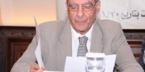 في شكل الكتابة الفلسفية العربية – محمد شيّا