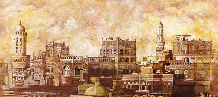 صنعاء في مرآة الغرب – حسين عبدالله العمري