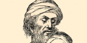 لسان الدين بن الخطيب وكتاباته التاريخية – أحمد مختار العبادي