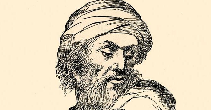لسان الدين بن الخطيب وكتاباته التاريخية - أحمد مختار العبادي