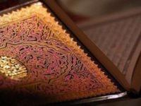 القرآنُ كَمِرْآةِ المُحِبّ – وِلْيَم تشِتِك/ ترجمة: طارق بن هشام مقبل