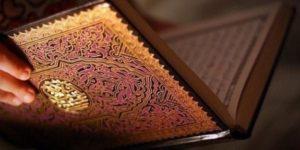نظرة عامة على دراسة القرآن وتفسيره – يوهانس جانسن