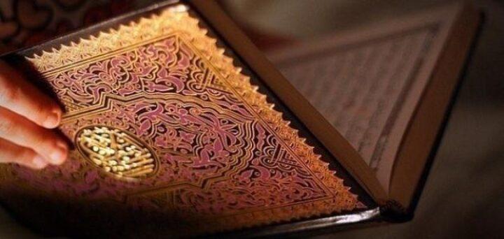 القرآن كمرآة المحب – وِلْيَم تشِتِك / ترجمة: طارق بن هشام مقبل