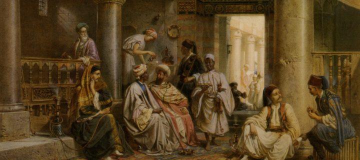 الاستشراق والعقد الاستعماري – سالم حميش