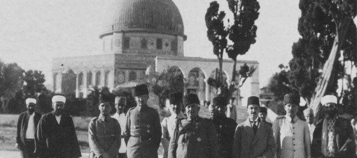 إعادة اكتشاف فلسطين في العهد العثماني – بشارة دوماني