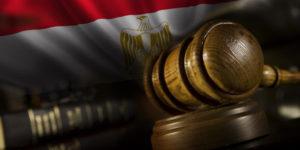 الإصلاحات الدستورية في مصر (1850-1950) – ج. ن. د. أندرسون