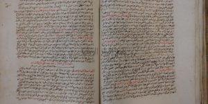 نظرة عامة على دراسة القرآن وتفسيره- يوهانس جانسن / ترجمة:حازم زكريا
