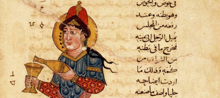 الخمر والشعر في الحضارة العربية الإسلامية – يوحنا كريستوف بيرجل / ترجمة وتقديم: ثابت عيد