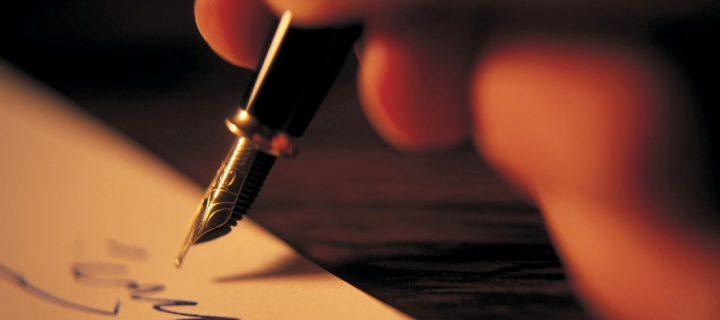 الشعر وماهية الفلسفة – عبدالهادي مفتاح