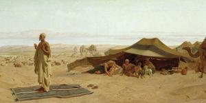 البدو والبادية – جبرائيل جبور