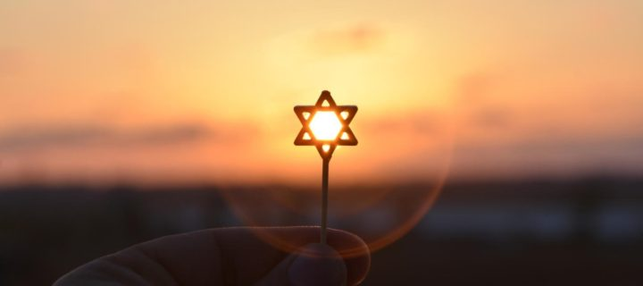 اليهودية – أحمد شلبي