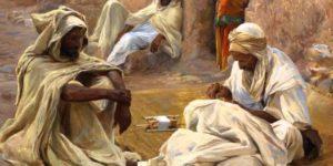 الاستشراق في السيرة النبوية – عبدالله النعيم