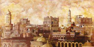 السماسر: دراسة لمنشأة تجارية يمنية في العصر الوسيط – محمود ابراهيم حسين