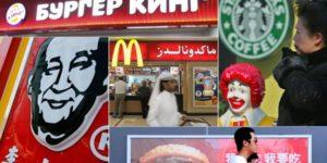 الهوية الثقافية والعولمة 10 أطروحات – محمد عابد الجابري