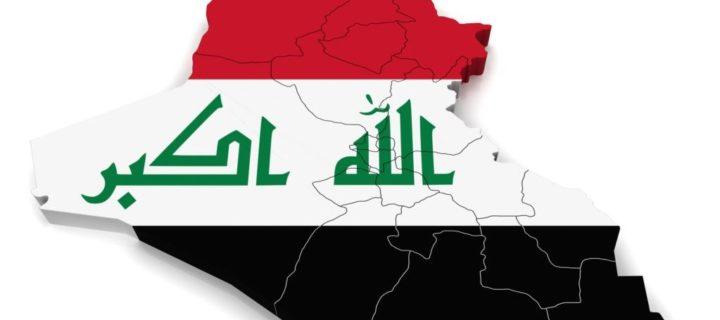 إشكالية الهوية الوطنية في العراق: الأصول والحلول – علي عباس مراد