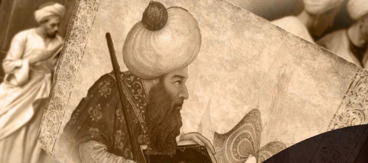 الفهرست لابن النديم – إبراهيم الأبياري