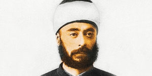 تراث القلق الإسلامي في نهاية القرن الماضي: قراءة في فكر عبدالرحمن الكواكبي – إبراهيم بيضون