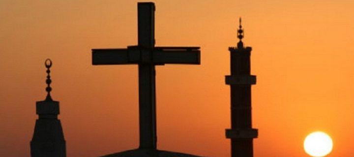الجاليات المسيحية بالمغرب الإسلامي خلال عصر الموحدين – ابراهيم القادري بوتشيش